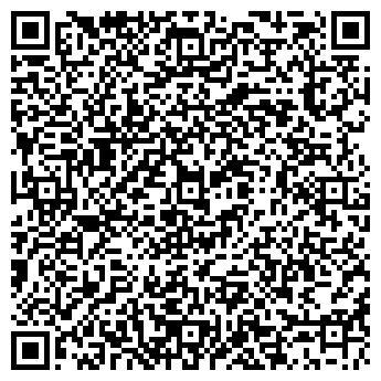 """QR-код с контактной информацией организации ООО """"ЮСТ-Компани"""""""