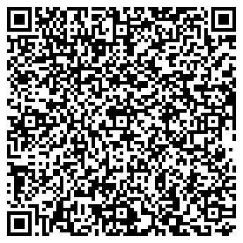 QR-код с контактной информацией организации Авеленго, ООО