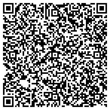 QR-код с контактной информацией организации ЧП «Гранд Марин Сервис»