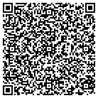 """QR-код с контактной информацией организации ЧП """"В.А.П"""""""