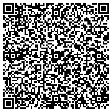 QR-код с контактной информацией организации Европейская Юридическая Служба, Компания