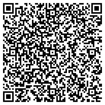 QR-код с контактной информацией организации Альфа Премиум Груп, ООО