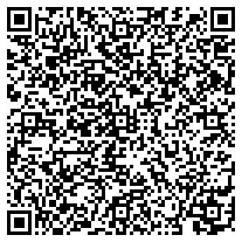 QR-код с контактной информацией организации ВАНДАЛЕКС-УКРАИНА, ООО