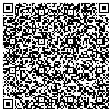 QR-код с контактной информацией организации Арсенал Захид, ЧП (Арсенал Захід)