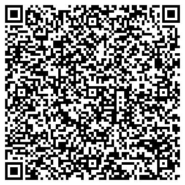 QR-код с контактной информацией организации Видок - Черкассы, ООО