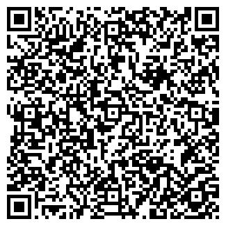 QR-код с контактной информацией организации Венатор-В