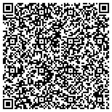 QR-код с контактной информацией организации Прайм-профешионал (Prima-professional), ЧП