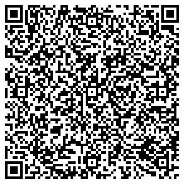 QR-код с контактной информацией организации Сава ЛТД, ООО
