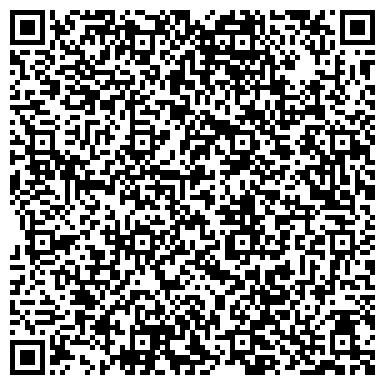 QR-код с контактной информацией организации Детективное агентство Бюро частных расследований