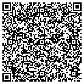 QR-код с контактной информацией организации Зубр, ООО (Агенство безопасности)