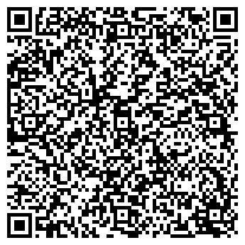 QR-код с контактной информацией организации Аракс, ЧП