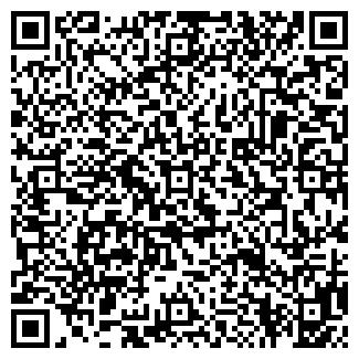 QR-код с контактной информацией организации ООО СИТИ-ТЕРМ