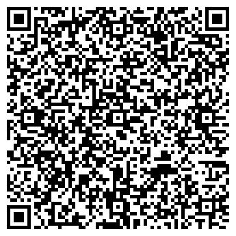 QR-код с контактной информацией организации Бос-Профи, ЧП