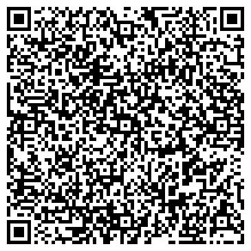 QR-код с контактной информацией организации Услуги частного детектива, Компания