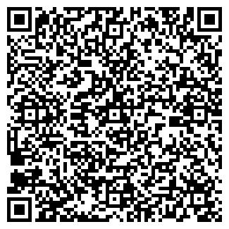 QR-код с контактной информацией организации ЭКОСЕРВИС