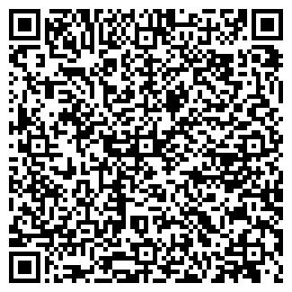 QR-код с контактной информацией организации Стайлекс