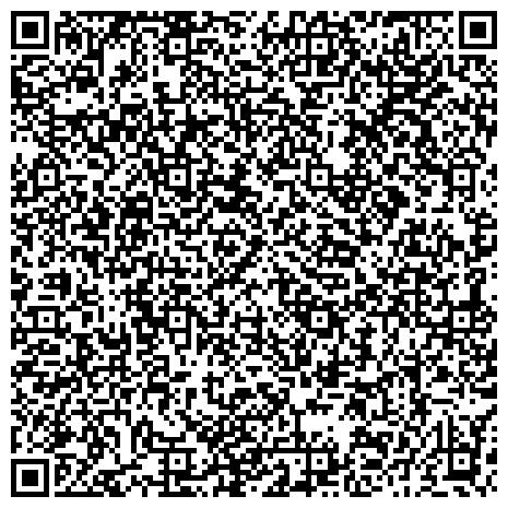 QR-код с контактной информацией организации Юридическая консультация №13, Адвокатское объединение Днепропетровская областная коллегия адвокатов