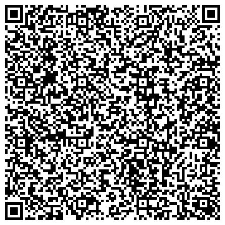 QR-код с контактной информацией организации Укринюрколлегия Адвокатское объединение Украинская иностранная юридическая коллегия, Объединение