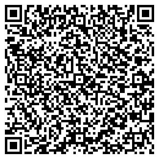 QR-код с контактной информацией организации Материк, ЧП