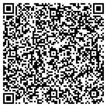 QR-код с контактной информацией организации LB-group, Компания