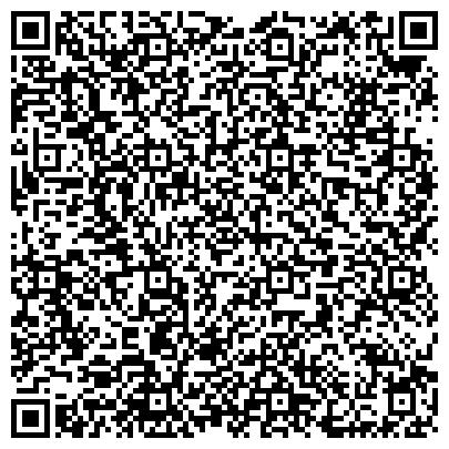 QR-код с контактной информацией организации Юридическая компания Легал Респект, ООО