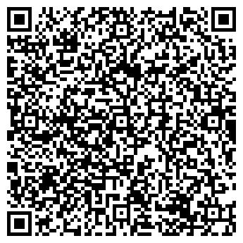 QR-код с контактной информацией организации Трансферт, ООО