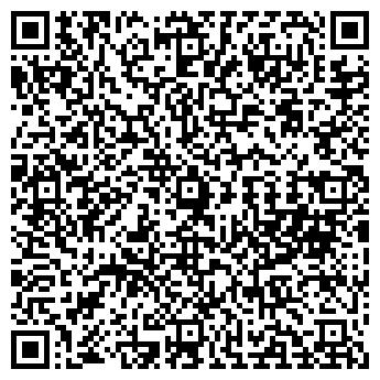 QR-код с контактной информацией организации Охранно-детективное агенство АЯКС, ООО