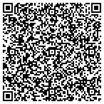 QR-код с контактной информацией организации Юридический центр, ООО