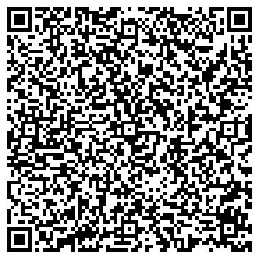 QR-код с контактной информацией организации Бош Авто Сервис (СТО), ООО