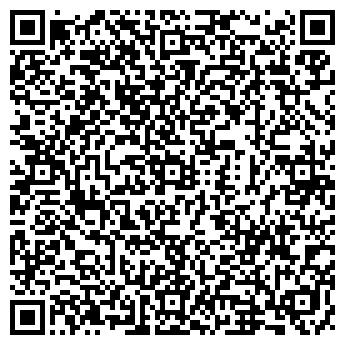 QR-код с контактной информацией организации АБС ХАНСЕН УКРАИНА