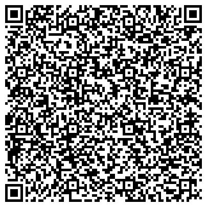 QR-код с контактной информацией организации Юридическое Агентство ЮРЭКС, ООО