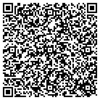 QR-код с контактной информацией организации Трис, ООО