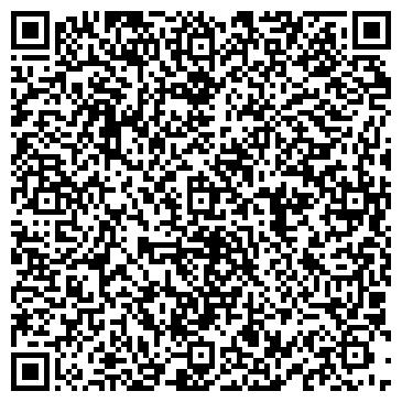 QR-код с контактной информацией организации Афина, ООО (Юридическое Агентство)