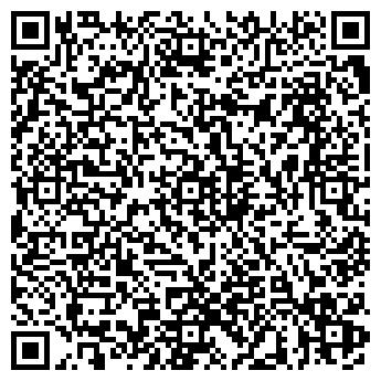 QR-код с контактной информацией организации АВТО ЛЮКС СЕРВИС