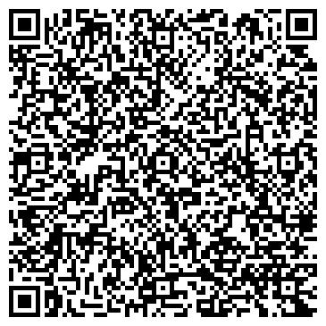 QR-код с контактной информацией организации Киевский центр корпоративного права, ООО
