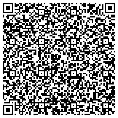 QR-код с контактной информацией организации Октябрьск Специализированный морской порт, ГП
