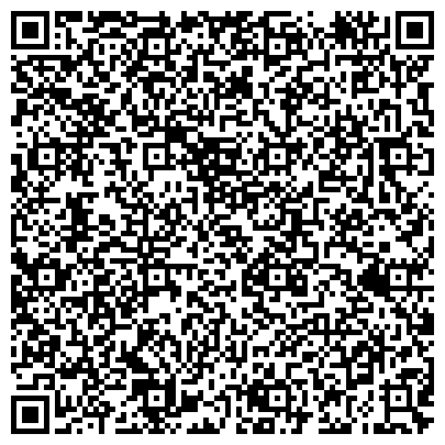 QR-код с контактной информацией организации Центр судебных экспертиз и экспертных исследований, ЧП