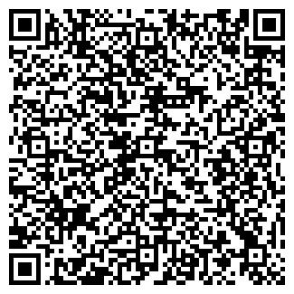 QR-код с контактной информацией организации АВТОВИЗИТ, ООО