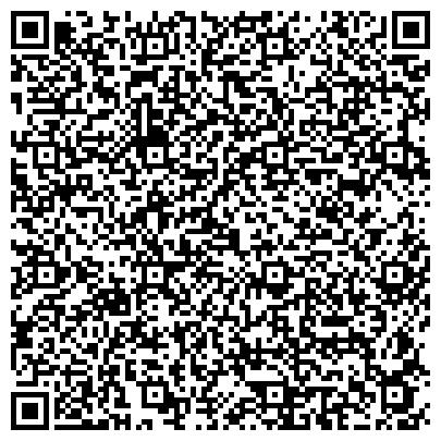 QR-код с контактной информацией организации Услуги детектива и юриста в Чернигове, СПД