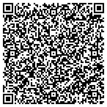 QR-код с контактной информацией организации Адвокатская группа, ООО