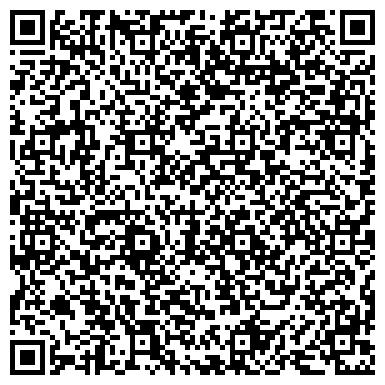 QR-код с контактной информацией организации Детективное агентство ОРЛАН, компания