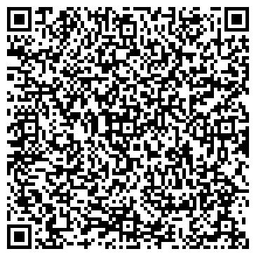 QR-код с контактной информацией организации Сольский, Процик и Партнеры, ООО