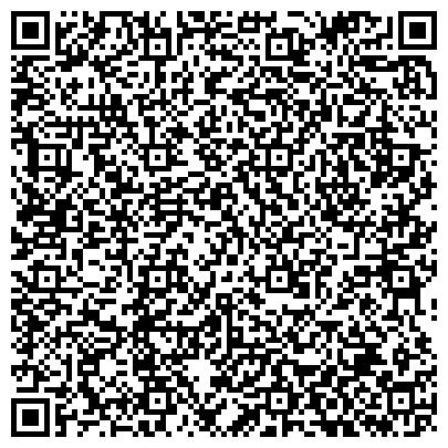 QR-код с контактной информацией организации Юридическая консалтинговая компания Лексперт (Lexpert), ООО