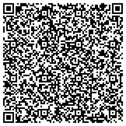 QR-код с контактной информацией организации Частный детектив Дмитрий Широкий & Партнеры, ЧП