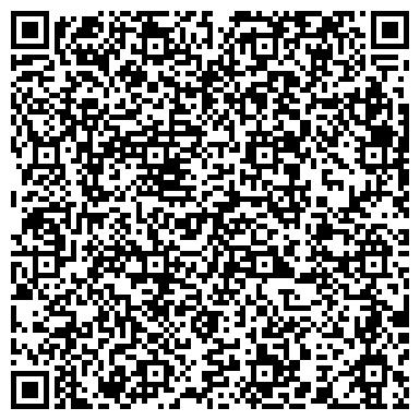 QR-код с контактной информацией организации Детективное агентство DASC-Одесса, ООО