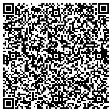 QR-код с контактной информацией организации Юридическая компания Партнер'с, ООО