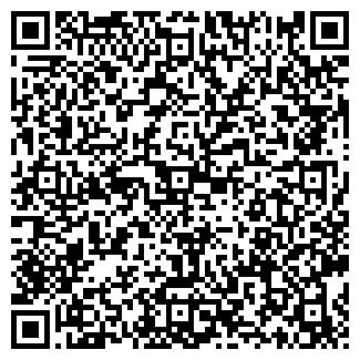 QR-код с контактной информацией организации АКВАСОФТ