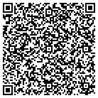 QR-код с контактной информацией организации 4Service Украина, ООО