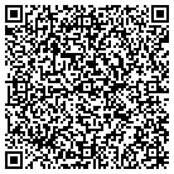 QR-код с контактной информацией организации АЛ Партнерс,ООО