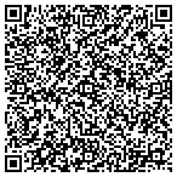 QR-код с контактной информацией организации Частный детектив Киева, ООО